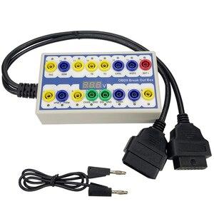 Image 4 - Professional Auto Car OBD 2 Break Out Box OBD2 Breakout Box OBD OBDII Protocol Detector Diagnostic Connector Detector