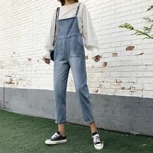 Strap jeans femme 2019 nouveau Spring autumn jean Slim high waist sexy ladies jeans Harem pants Korean jeans women College Wind