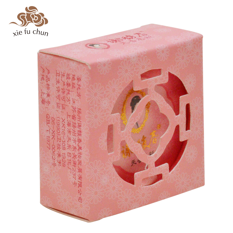 Xiefuchun Classic Moisturizer Solid Lip Stain Gift Pink Color - Makeup - Photo 4