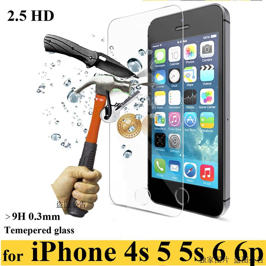 Ultra Thin 0.3mm 9H Tempered Glass For iPhone aifon i phone 4 4s 5 5s 5c 6 6S plus 7 7 plus 2.5d Screen Protector