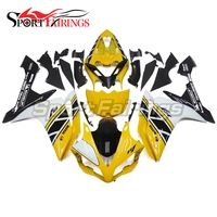 Yellow Black Injection Fairings For Yamaha YZF R1 07 08 2007 2008 Plastic ABS Motorcycle Fairing Kit Bodywork Cowlings Carenes