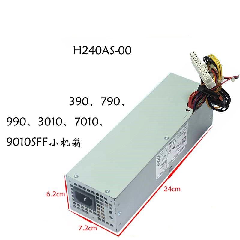 DELL OPTIPLEX 790 990 3010 7010 SFF 240W POWER SUPPLY UNIT L240AS-00 F79TD