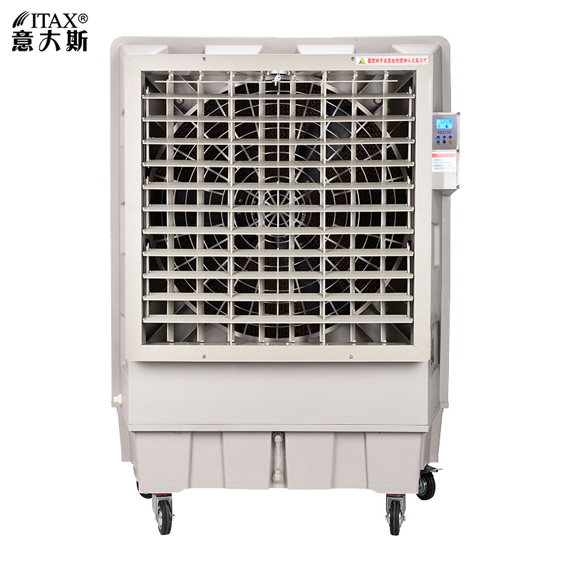 Mobile Energy-saving Environmental Protection Air Conditioner Mobile Water-cooled   Evaporative S-X-1120A