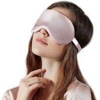 Máscara de dormir de seda de lujo suave sombra de ojos portátil de viaje parche de ojos respirable Resto de ojos con tapa para dormir de noche