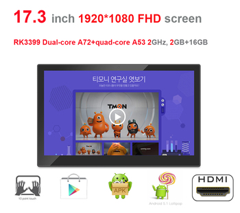 17.3 inch Android digital signage display /smart kiosk / all in one pc (RK3399, HEXA core, Nougat,2GB DDR3, 16GB,dual band wifi) 1