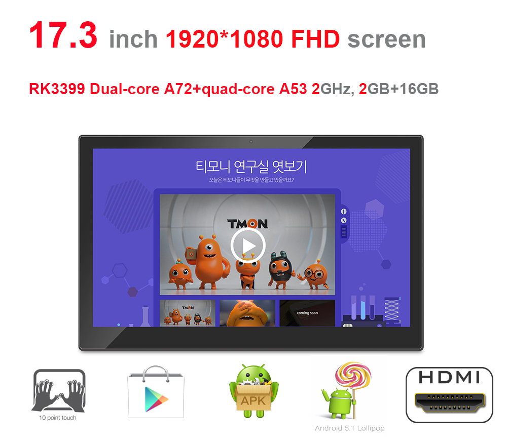 17.3 inch Android digital signage display /smart kiosk / all in one pc (RK3399, HEXA core, Nougat,2GB DDR3, 16GB,dual band wifi)17.3 inch Android digital signage display /smart kiosk / all in one pc (RK3399, HEXA core, Nougat,2GB DDR3, 16GB,dual band wifi)