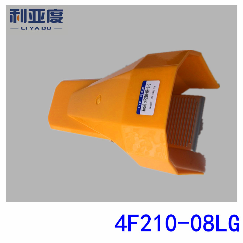 4F210-08LG Pneumatic foot switch/locking the pedal switch/valve/stamped on the valve two five-way shield 1/4