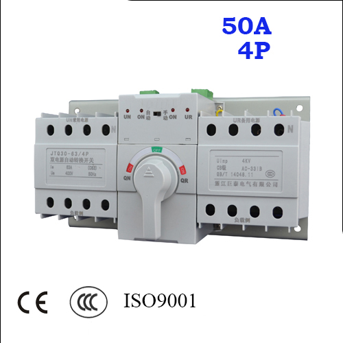 4P 50A 220V/380V MCB type white color Dual Power Automatic transfer  switch ATS 4p 40a 380v mcb type dual power automatic transfer switch ats