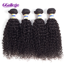 Peruvian Kinky Curly Hair 4 Bundles Deals 100% Human Hair Weave Bundles Ccollege Menneskelige Hårforlengelser Remy Hair Weft 4pcs / lot