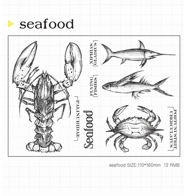 WYF933 Sea Food Scrapbook DIY Photo Album Cards Transparent Acrylic Silicone Rubber Clear Stamps Sheet  11x16cm wyf1017 scrapbook diy photo album cards transparent silicone rubber clear stamp 11x16cm camera