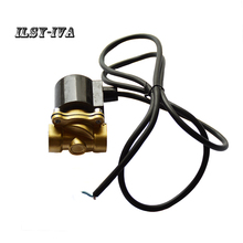 1/2 dn15 220vac 24vdc brass Underwater dedicated Normally closed solenoid valve