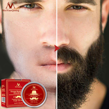Natural Orange Organic Beard Oil Beard Wax balm Hair Loss Products Leave-In Conditioner for Groomed Beard Growth Health Care 30g