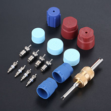 17pcs AC System Service Kit A/C Valve Cores R134A R12 R22 System Cap Air Conditioning Parts Installer Tool a new internet service provider billing system