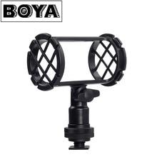 BOYA BY-C04 микрофон камеры амортизатор для AKG D230 Senheisser ME66 Rode NTG-2 NTG-1 Audio-Technica AT-875R sony ECM-CG50