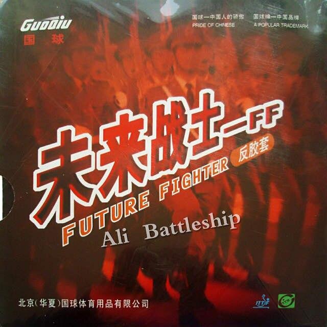Original Guoqiu Future Fighter Ff Super Version Pips In Table