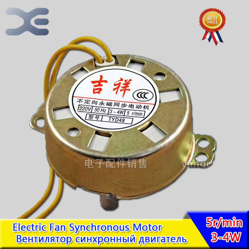 Shaft Height 16mm Fan Capacitor 220V 50Hz 3/4W Fan Replacement Spare Parts Fan Replacement Spare Parts arte lamp подвес artelamp a3406sp 1bk