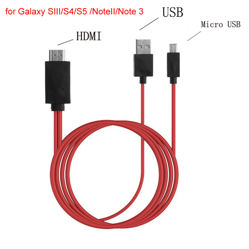 HDMI To Micro USB