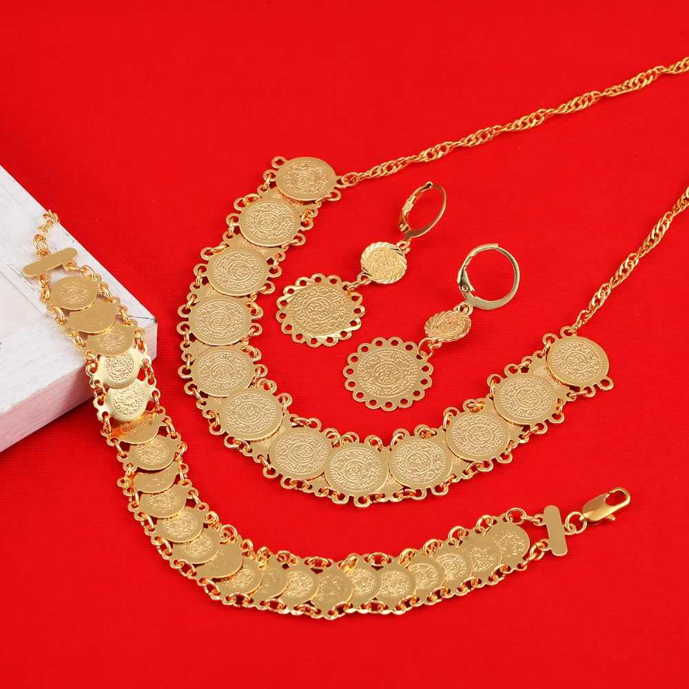 New Coin Set Jewelry Women's Fashion Coin Style Necklace Chain Earrings Bracelet Jewelry Set