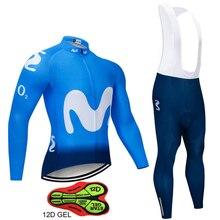 С длинным рукавом 2018 Команда Pro осень дышащий топы корректирующие майки спортивные Новый велосипед велосипедный спорт велосипедная одежда Maillot Ropa Ciclismo