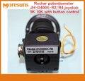 Бесплатная доставка качающийся потенциометр JH-D400X-R2/R4 Четырехмерный уплотнение сопротивления 5 K 10 K с кнопкой управления джойстик
