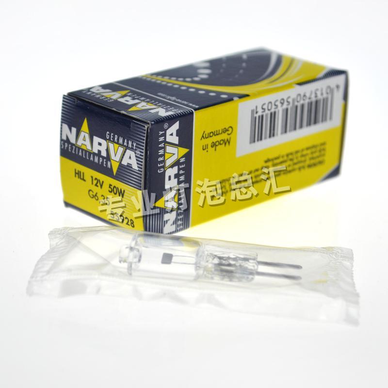 Eponymous narva hll12v50w 55928 precision optical instrument lamp detector lamp halogen tungsten bulb ,UV 340nm - 700nm light narva 17136 бл 2