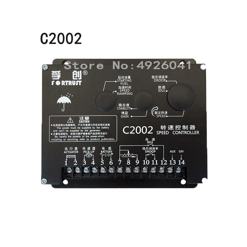 Аксессуары генератора Fortrst регулятор скорости C2002 регулятор скорости управления C2001 регулятор скорости