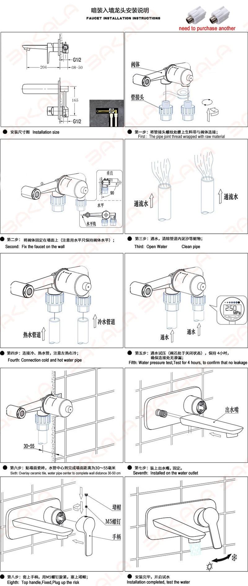 BAKALA Luxury Matte Black Bathroom Faucet Basin Sink Tap Wall Mounted Square Brass Mixer Tap LT-320BR
