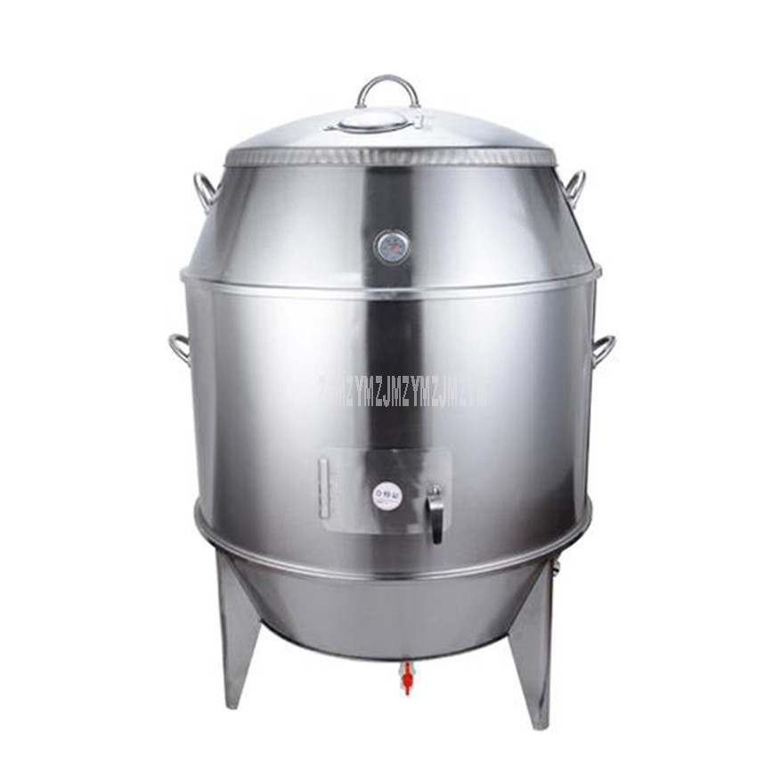 Commercial Charcoal Duck Roast Oven 90cm Double-Layer BBQ Grill Oven Stainless Steel Roasting Chicken Duck Goose Barbecue Stove