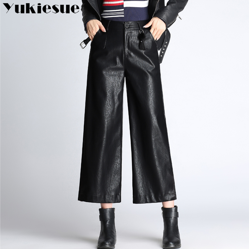 Wide leg   pants   women 2018 spring summer high waist loose   pants     capris   female trousers OL office PU leather women   pants