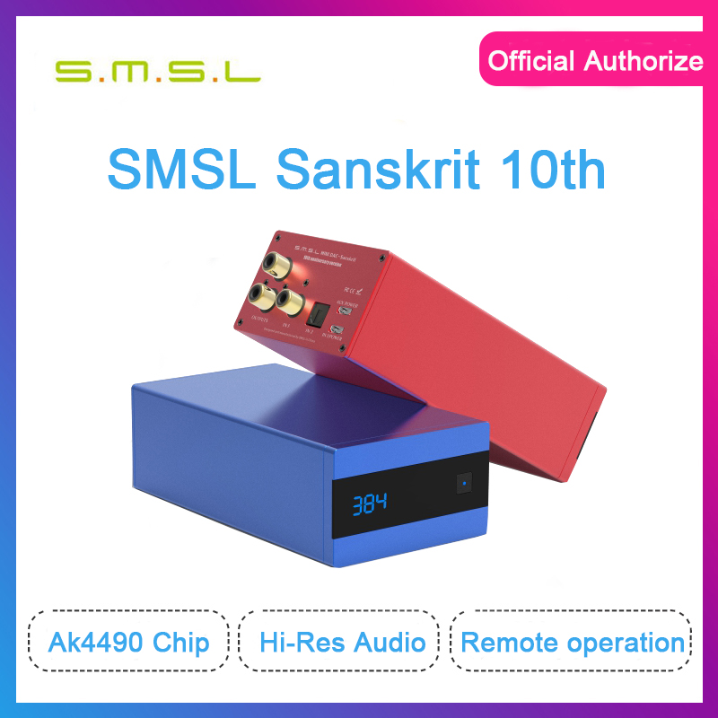 SMSL Sanskrit 10th sk10 digital dac decoder audio ak4490 chip optical to rca Coaxial out PCM384