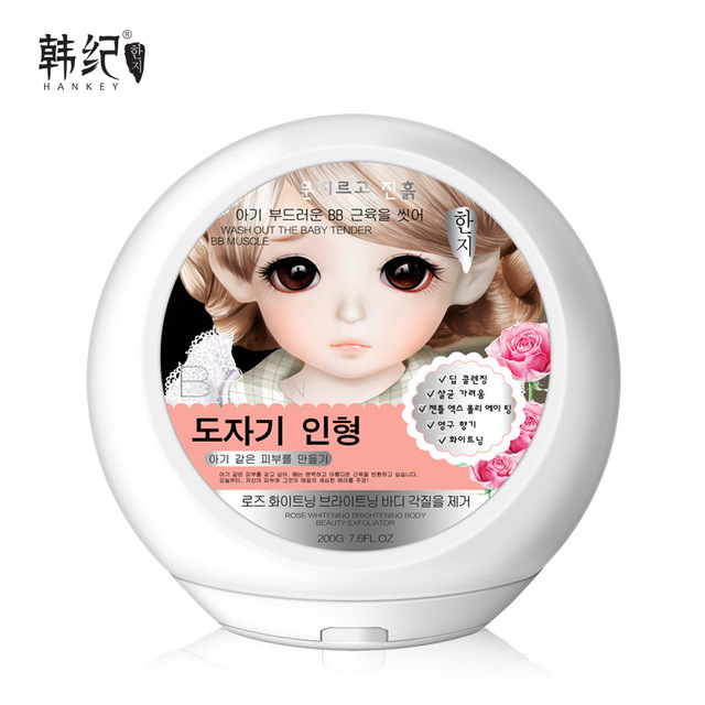 Porcelain doll BB muscle Rose Whitening Brightening Body exfoliating cream skin care remove dead skin replenishment 200g