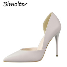 Bimolter Woman High Heels Pumps Patent Leather High Heels 10.5CM Women Shoes High Heels Wedding Shoes Pumps Shoes Heels PXSB002 недорого