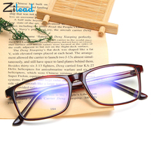 Zilead Korean Square Anti Blue Light Plain Glasses Women&Men Optical Spectacle Myopia Eyeglasses Frames For Female&Male