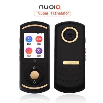 Nubia WD200 ZTE Tragbare Smart Stimme Übersetzer Drahtlose eintopf für Lernen Reise Business-Meeting Sprache übersetzer