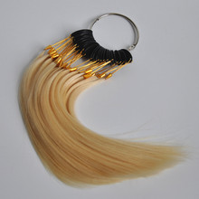 30 PCS 100% Real Remy Human Hair Color Ring for Hair Human Extension Hair Chat Dye Bleach Perm