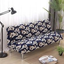 Универсальный диван крышку растянуть большая эластичность диване крышка диван мебелью диван покрытие без подлокотник откидной крышкой для диван-кровать 1 шт.
