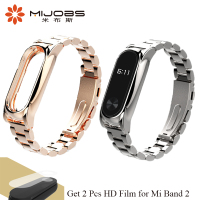 Mijobs Mi Band 2 Metal Strap Wristband No Screw Stainless Steel Bracelet For Xiaomi Mi Band