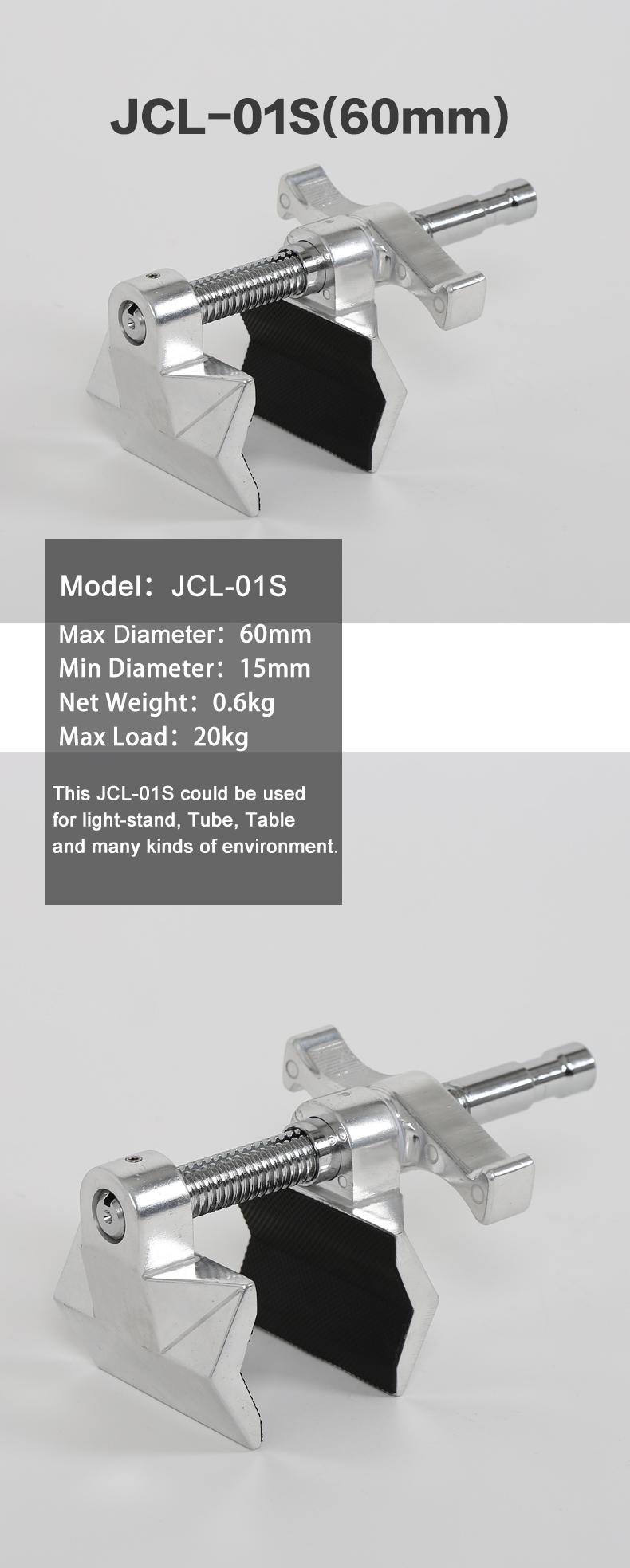 2018 Hot sale 15-60mm JCL-01S Heavy Metal C Type Clamp U Clip Bracket for Photo Studio Light Stand Camera Flash Accessories 8