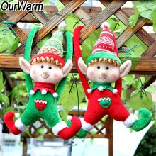 OurWarm 2pcs Plush Christmas Elves Dolls Tree Ornaments Toys Decorations for Home Door