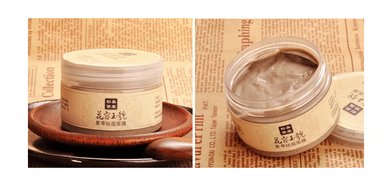 MEIKING Face Mask Skin Care Whitening Acne Treatment Remove Blackhead Acne Facial Masks sleep Cleaning Moisturizing Type 1g 6