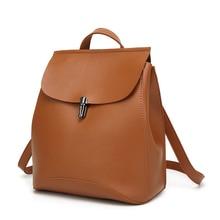 2017 Элитный бренд мода рюкзак женщины из водонепроницаемой искусственной кожи рюкзаки школьные сумки Mochila Feminina для девочек-подростков рюкзак