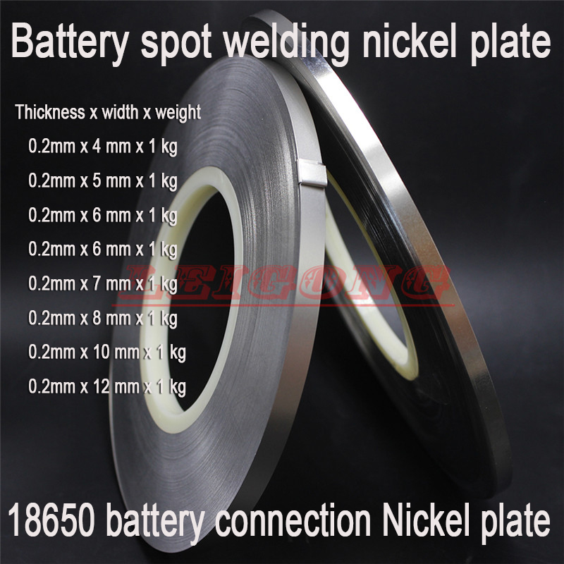 Nickel plated nickel thickness 0 2mm weight 1kg battery ear nickel plate 18650 battery battery nickel plate welded battery