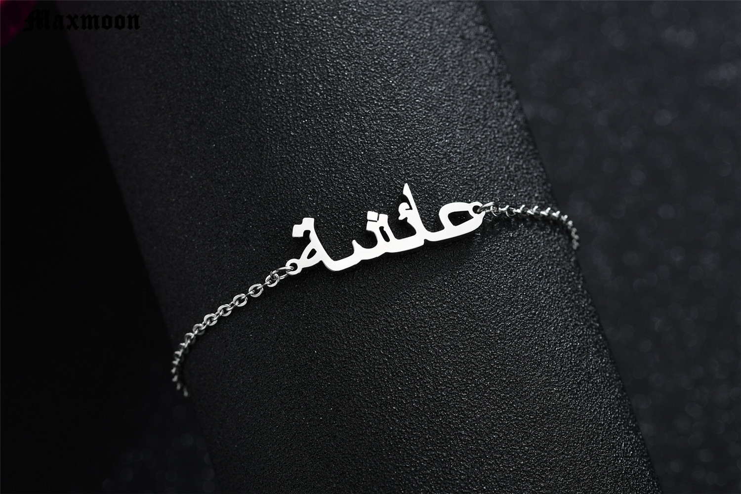 Maxmoon Charm Islamic Name Bracelet Jewelry  Muhammad Arabic Letter Bracelet for Men Women Pulseras Mujer