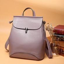 062317 модная новинка популярные женские двойной плечевой рюкзак, сумка для покупок