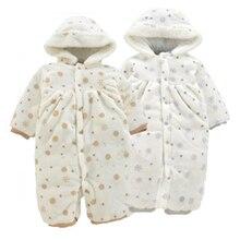 Зима NISHIMATSUYA утолщение ватки ползунки цельный спальный мешок вместимости новорожденный платья
