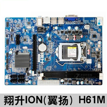 Asl h61m ion motherboard h61 1155 needle full solid capacitor perfect g1610