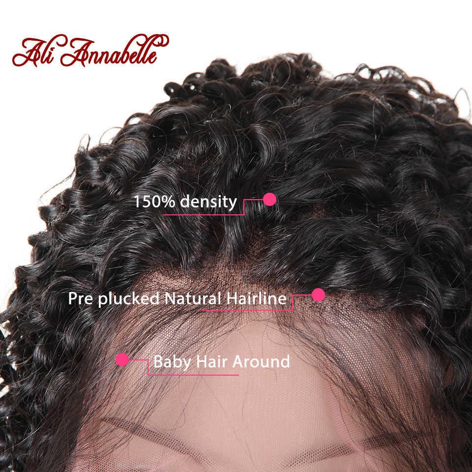Али ANNABELLE вьющиеся Синтетические волосы на кружеве человеческих волос парики предварительно выщипанные волосы малазийские волосы с однонаправленной кутикулой парик шнурка с детскими волосами натуральный Цвет