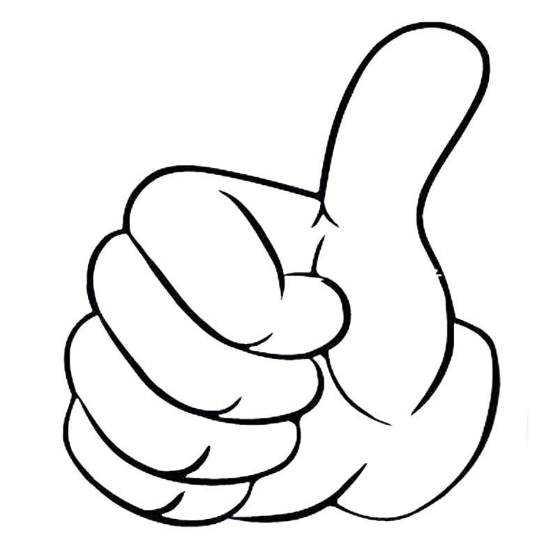 Картинка для детей палец вверх
