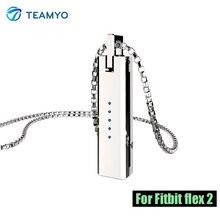 Teamyo Новинка! Лунный коробка магнитного металла ожерелье с цепочкой из нержавеющей стали для fitbit Flex 2 Smart Аксессуары черный, серебристый цвет
