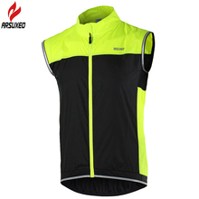ARSUXEO Windproof Waterproof Cycling Jersey MTB Bike Bicycle Vest Breathable Reflective Cycling Jacket Sleeveless Cycl Clothing